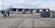 Gölbaşı Araç Muayene İstasyonu