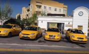 Eryaman Güzelkent Taksi